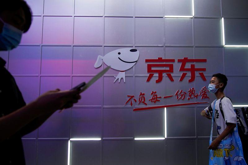 China's JD.com beats estimates, adds record new users amid regulatory tightening