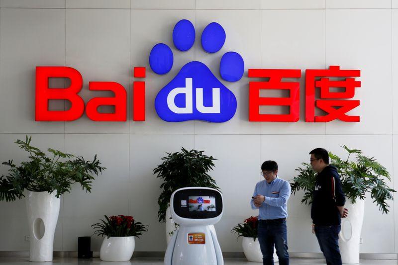 Baidu's AI voice assistant Xiaodu closes funding at $5.1 billion valuation